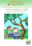 L'ufficio ecologico al 100% - AcquistiVerdi.it